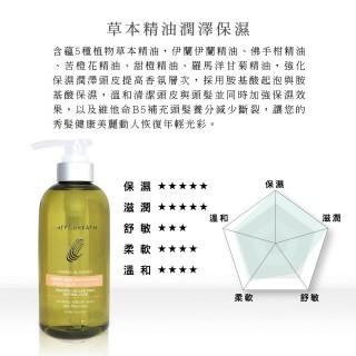 IRIYA伊麗雅植萃保濕洗髮精500ML(買大送小加贈試用包)