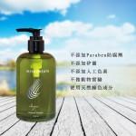 IRIYA伊麗雅淨化頭皮調理洗髮精350ml