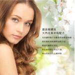 IRIYA伊麗雅頭皮調理養髮精200ML超值三入組[買大送小加贈試用包]