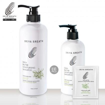 IRIYA伊麗雅乳木果潤澤洗髮乳730ML(買大送小加贈護髮試用包)
