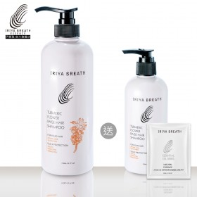 IRIYA伊麗雅薑黃養髮洗髮精730ML(買大送小加贈試用包)